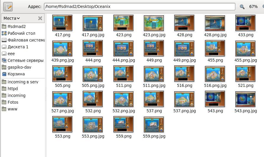 пакетная обработка фотографий: